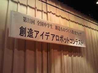 NEC_3934.jpg